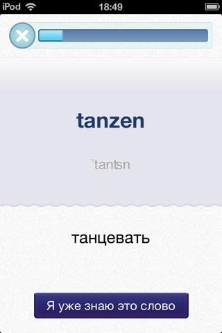 Немецкий язык для начинающих screenshot 3