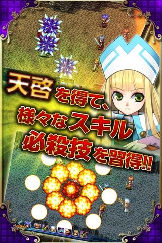 RPG フォルトナの魔術師 screenshot 4