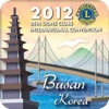 Lions Clubs 95th International Convention HD