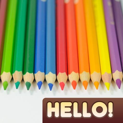 你好 颜色笔:Hello Color Pencil【儿童绘画】