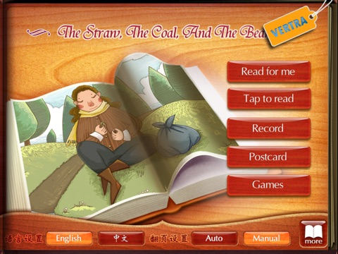 Finger Books-The Straw The Coal And The Bean HD screenshot 1