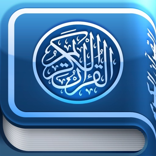 iquran hd on the app store