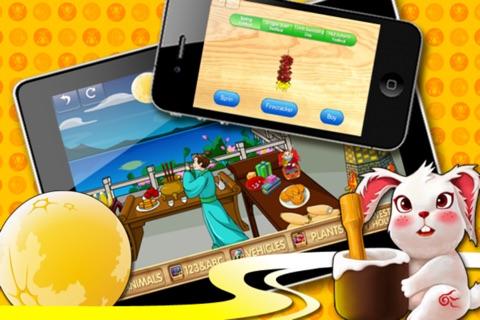 Kids Puzzle: Festival screenshot 1