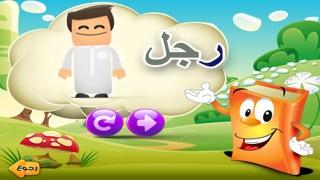 عدنان معلم القرآن لايتلقطة شاشة5