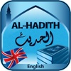 Sahih Al-Bukhari - Sahih Muslim Hadith Books Translated In English Pro Version