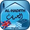 Sahih Al-Bukhari - Sahih Muslim Hadith Books Translated In English Pro Version