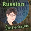 Russian Immersion HD