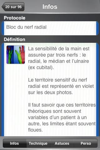 Doc Protocoles - A la carte screenshot 4