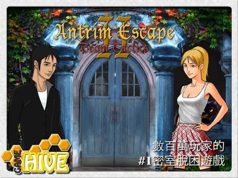 安城密室脫困 2 HD (Antrim Escape 2 HD 中文版)