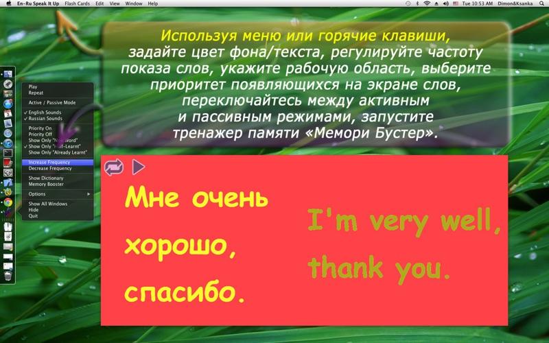 Снимок экрана 2