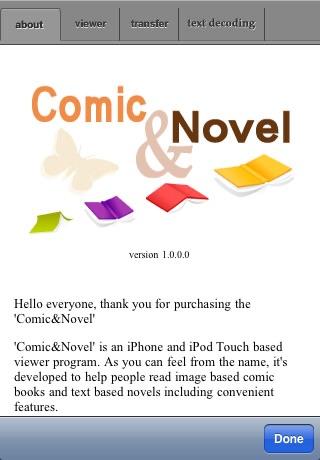 Comic&Novel screenshot 1