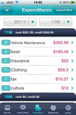 Asset Man L screenshot 3