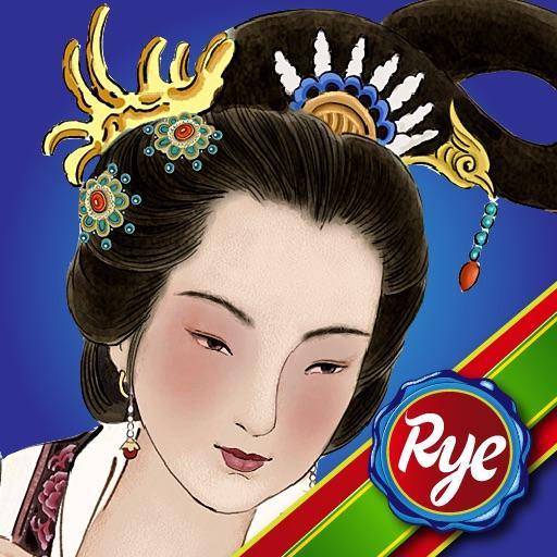 RyeBooks: 白蛇传