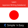 Learn Japanese Writing (Katakana) by WAGmob