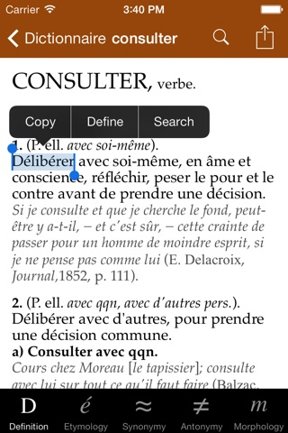 Dictionnaire de français TLFi screenshot 1