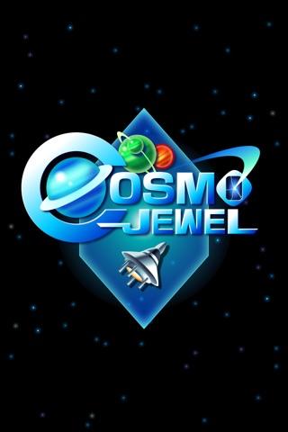 Cosmo Jewelのスクリーンショット5