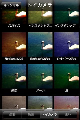 CinemaFX 動画効果 screenshot1