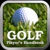 Golf Player's Handbook