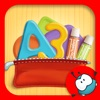 Preschool Kit - by PlayToddlers (Full Version for iPad)