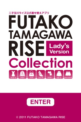 FUTAKO TAMAGAWA RISE Collection Lady's Version screenshot 1