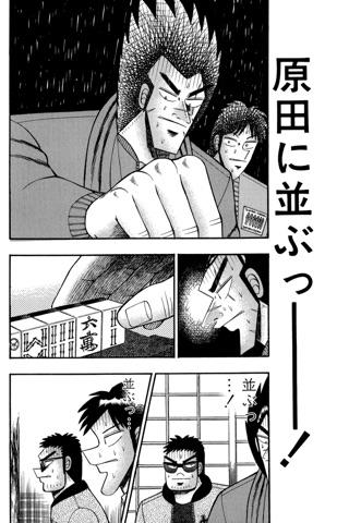 天 Ⅵ screenshot1