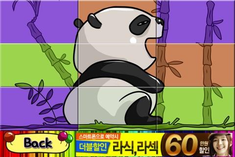 Melody Pet Free! screenshot 2