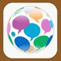 eZy Text Pro icon