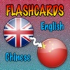 English Chinese Flashcards