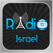 Israel Radio Player - רדיו ישראל - Kosher Penguin LLC