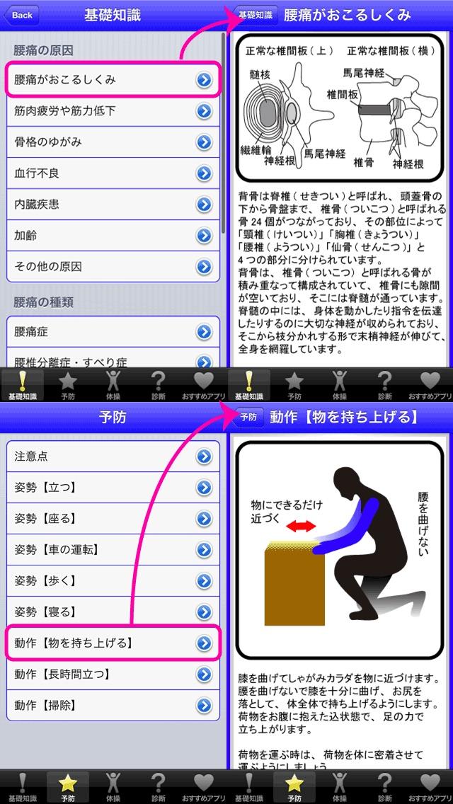 http://is4.mzstatic.com/image/thumb/Purple/v4/3e/c6/17/3ec617ae-ef54-4946-2a2d-01b06c494ecb/source/640x1136bb.jpg