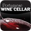 PWC Full - Portuguese Wine Cellar