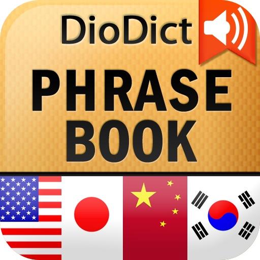 DioDict 会話辞書 (英語/韓国語/中国語/日本語) with Sound