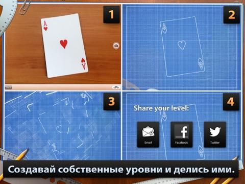 Скачать игру Blueprint 3D HD