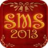 Christmas SMS 2013