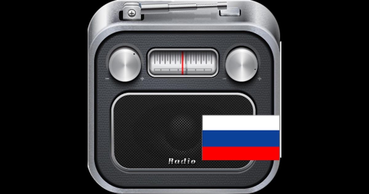 Лучшие приложения с радио айфон