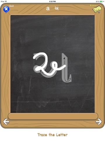 Gujarati Vowels - Script and Pronunciation-ipad-2