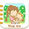 育児日記 Hug me 子供の成長記録や写真、思い出を簡単に残せる子育てママ、パパのための育児アプリ