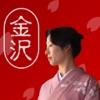 Geisha Guide Kanazawa