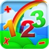 Maths Teacher (Learning Game for Elementary School Kids)