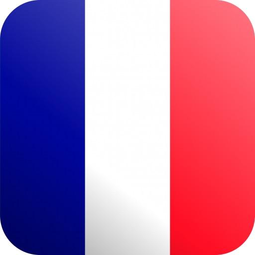 【外国语学习】 说法语