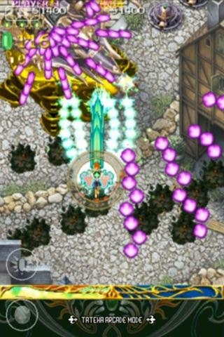 ESPGALUDA II Arcade Version screenshot 2