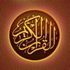 Holy Quran - Notes