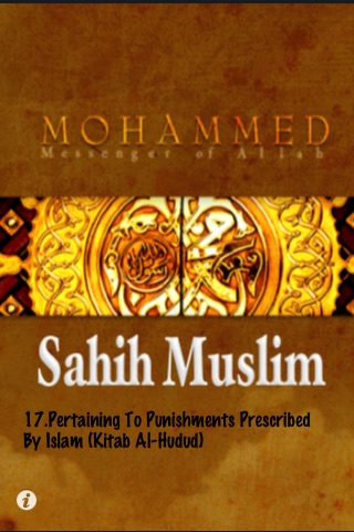book on Pertaining to Punishments Prescribed  by Islam(Kitab Al-Hudud) screenshot 1