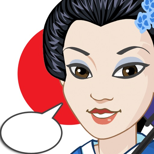日语课程:Japanese – Speak and Learn Pro