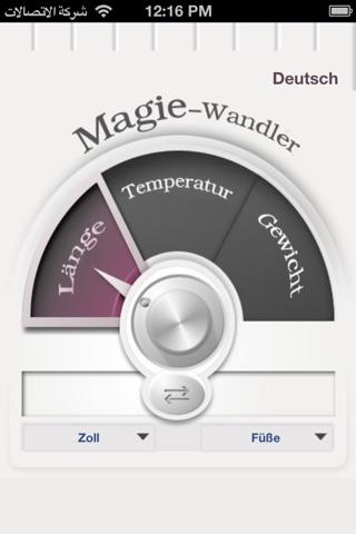 Magic Converter المحول السحريلقطة شاشة5