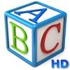 ABC HD - Mein erstes Alphabet