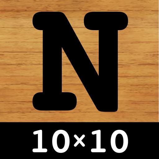 10X10数字のパズル - 無料ゲーム