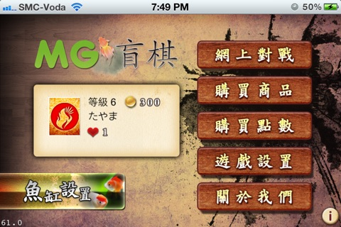 MG暗棋/盲棋 screenshot 1