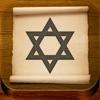 Jewish Holiday Greetings
