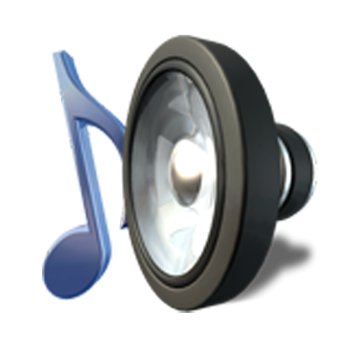 MP3 Louder